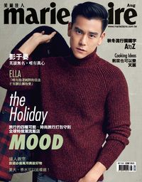 Marie claire 美麗佳人 [第280期]:the Holiday MOOD